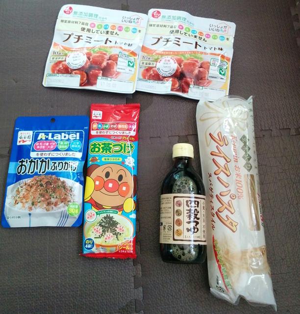 赤ちゃん本舗で買った小麦・乳・卵不使用のアレルギー用食品と麦の木のパン